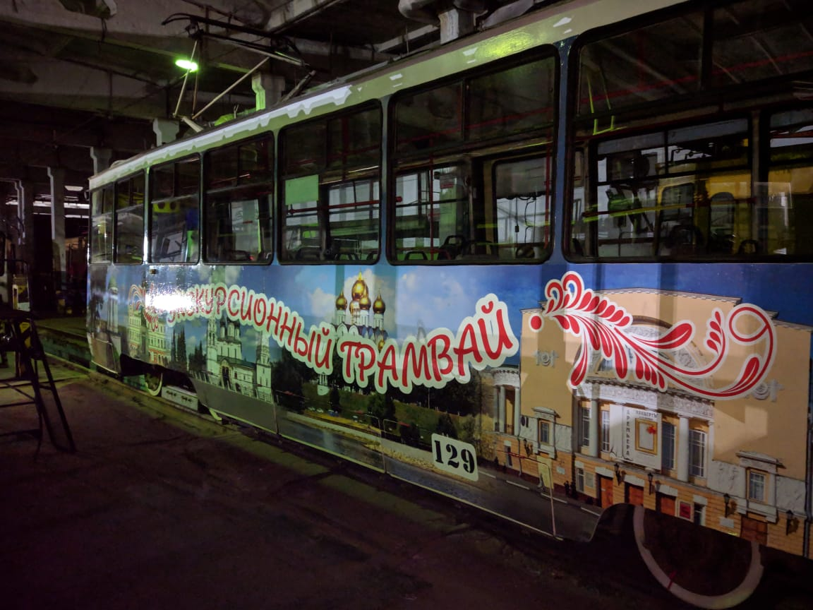 Мы разработали трамвайную экскурсию