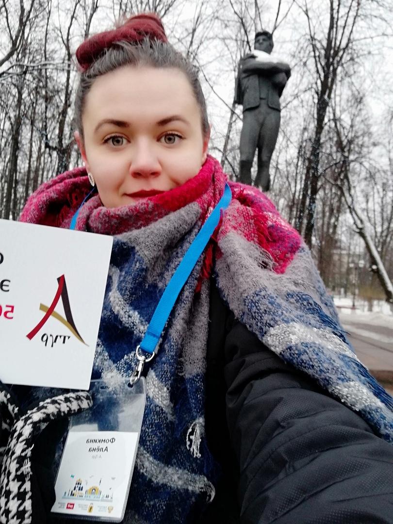 Сборная экскурсия в Ярославле