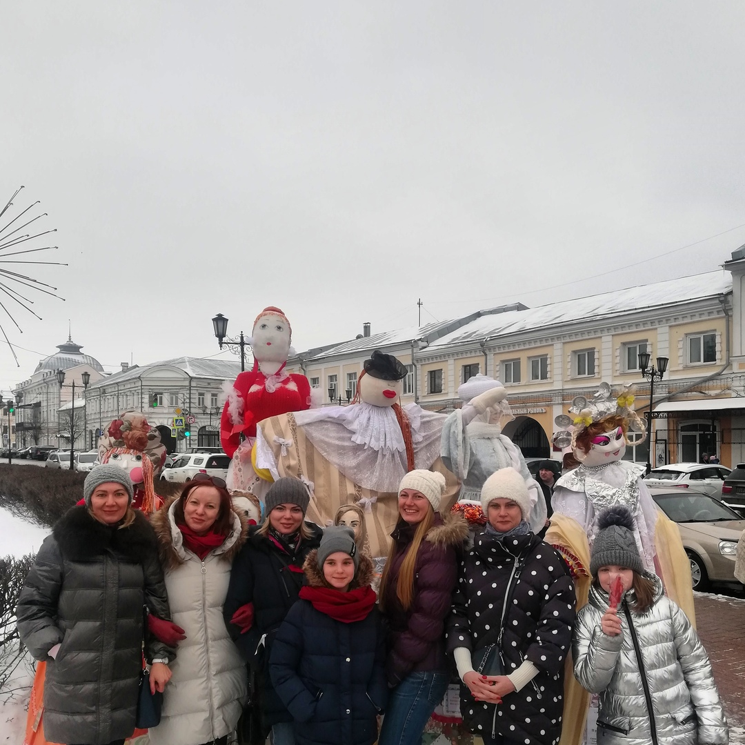 В Ярославль с детьми